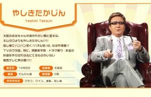 冠番組も消滅し有名人も揶揄…『殉愛』百田氏&さくら夫人「四面楚歌」 - DMMニュース