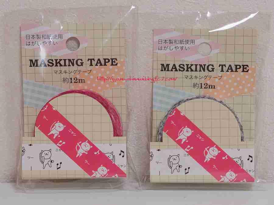 マスキングテープを集めている方
