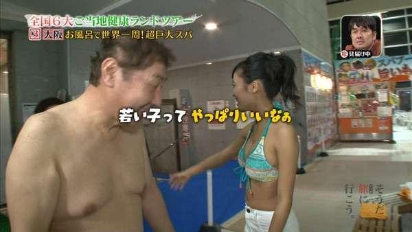 水着の小島瑠璃子に蛭子と具志堅ニヤり「すごい、おっぱいデカい」と興奮