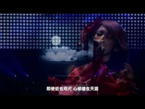 G-Emotion FINAL~for you~「月影」 - YouTube