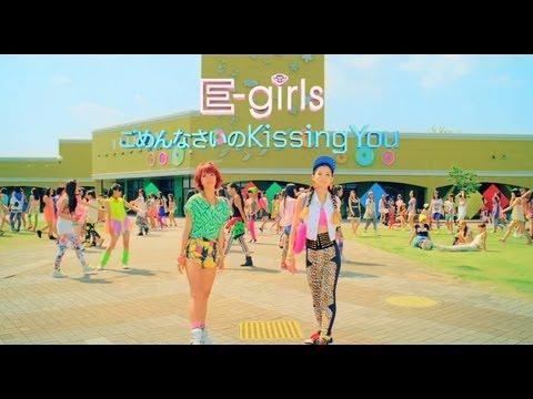 E-girls / 「ごめんなさいのKissing You」 ~Short ver.~ - YouTube