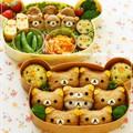 キャラ弁*リラックマお稲荷さん by momo** [クックパッド] 簡単おいしいみんなのレシピが199万品