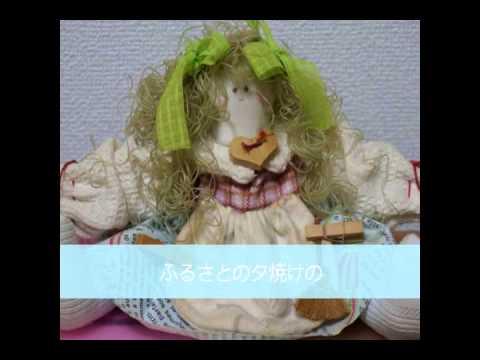 いのちの歌 - YouTube
