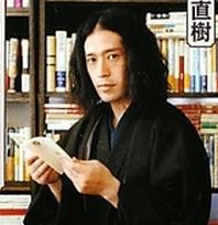 又吉直樹のデビュー小説「火花」が、村上春樹に次ぐ初版15万部に決定