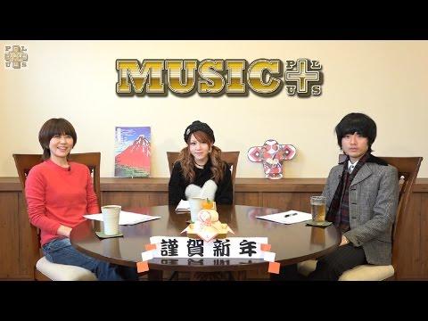 MUSIC+35 アンジュルム「大器晩成」レコーディング#01(ドラム編)、MUSIC FESTA Vol.3情報解禁、SONG+YOU曲作りコーナー他 (01/02/2015) - YouTube