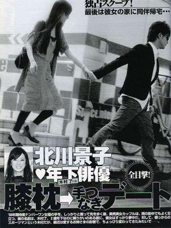 【キス画像あり】北川景子&DAIGOのキス カメラ気づくもお構いなし…入籍確実な証拠?