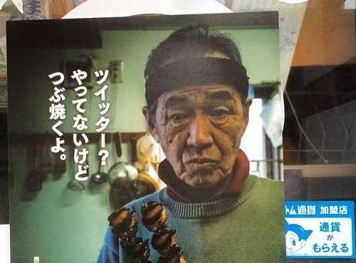 このセンス、刺さる! 宮城県女川町のポスター厳選30 - ViRATES [バイレーツ]