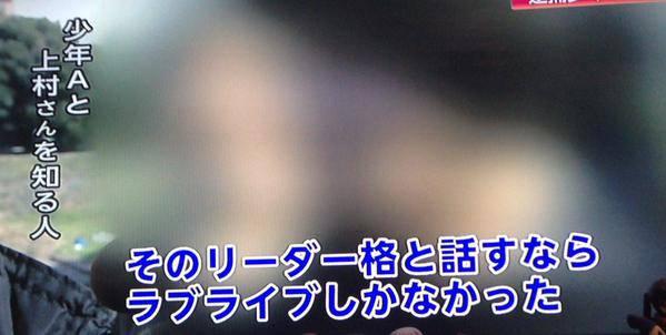 川崎事件 中高生が「酒買え」「いくら払う?」と記者に要求