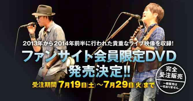 『大坂の陣400年音楽祭』イベントにて やしきたかじんの「大阪恋物語」をカバー!