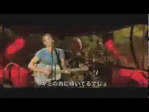 Coldplay - Yellow 【日本語字幕付き】 - YouTube