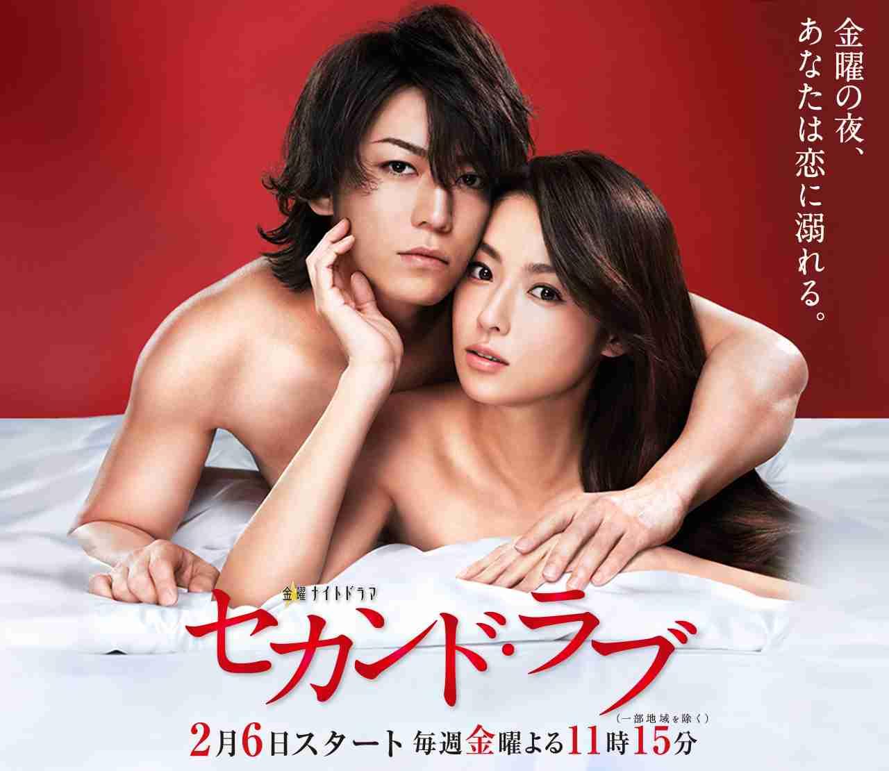 深田恭子、『セカンド・ラブ』で浮き彫りになった致命的ミス!濡れ場解禁も反響ナシ