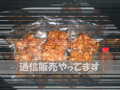 厚木シロコロホルモン焼き 千代乃 - YouTube