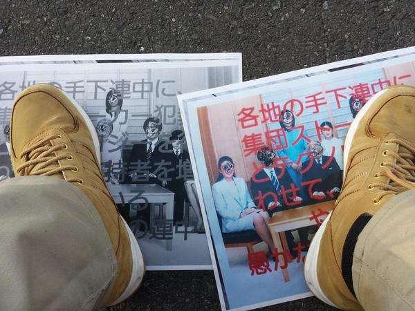 兵庫県、淡路島の洲本市で男女5人刺される 3人死亡 40歳の男の身柄を確保
