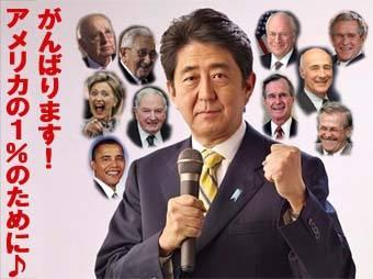 中国投資銀に米、既存金融機関との連携要請か:richardkoshimizu's blog