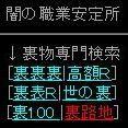 愛知県名古屋市闇サイト殺人事件とは