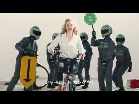 トップバリュ パンクに強いLEDオートライト付き自転車(パンつよ!) - YouTube