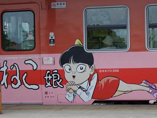 中川翔子 映画『ドラゴンボールZ』最新作にも声優出演「また出るの嬉しいです!」
