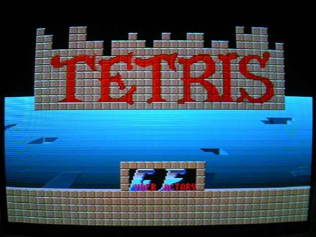 テトリス TETRIS V (CYBER FACTORY) 1991年