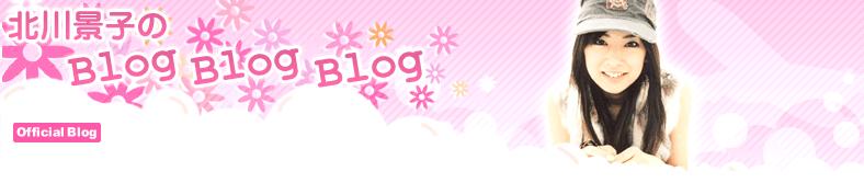 直也っち / Naoyacchi - Keiko's Blog♪³ 書庫+Translation