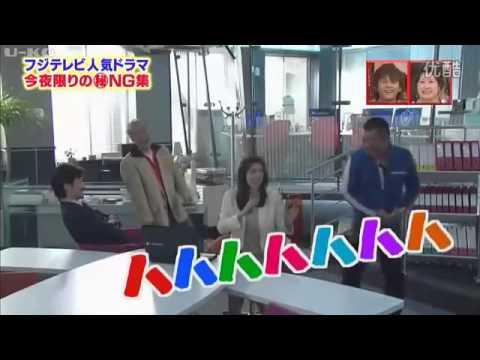 【爆笑NG集】玉山鉄二 ケンコバ 溝端淳平 上戸彩 加藤あい - YouTube