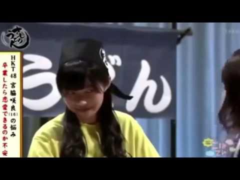 HKT 宮脇咲良がガチの恋愛相談【さしのうどん】 - YouTube