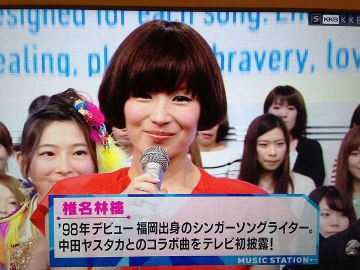 ミュージックステーションに出演した椎名林檎の胸が大きすぎ&揺れすぎと話題に
