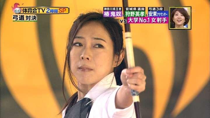 椿鬼奴の結婚報告に大御所も危惧「女芸人の死」「夫の月収10万円」