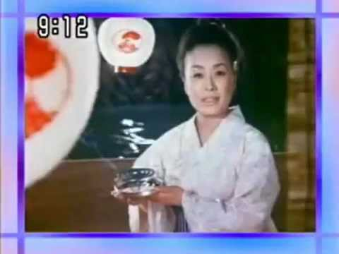 金鳥 CM 1971年 美空ひばり出演 - YouTube