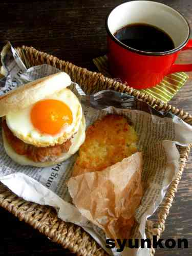 手作りソーセージエッグマフィンセットで朝ごはん - 山本ゆりの簡単♪週末カフェ朝ごはん レシピブログ - 料理ブログのレシピ満載!