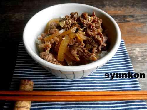 【簡単!!】あの味。牛丼|山本ゆりオフィシャルブログ「含み笑いのカフェごはん『syunkon』」Powered by Ameba