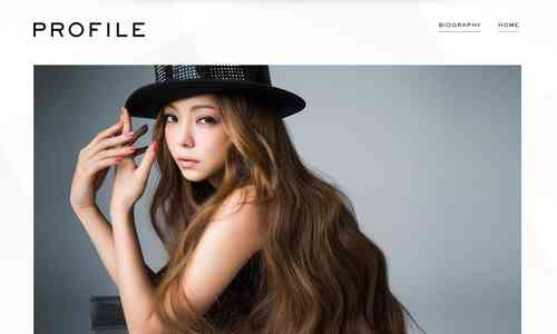 安室奈美恵がネット依存だった過去 ファンサイトに自ら書き込み - ライブドアニュース