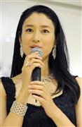 小雪、第3子妊娠!7月出産予定「夫ともども楽しみ」  - 芸能社会 - SANSPO.COM(サンスポ)