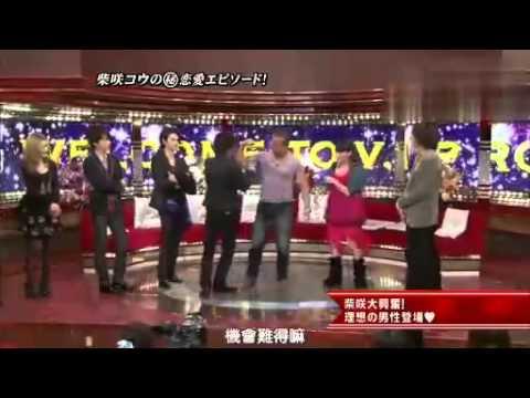 10 02 11 ひみつの嵐ちゃん!(VIP ROOM 柴咲コウ/人体模特) - YouTube