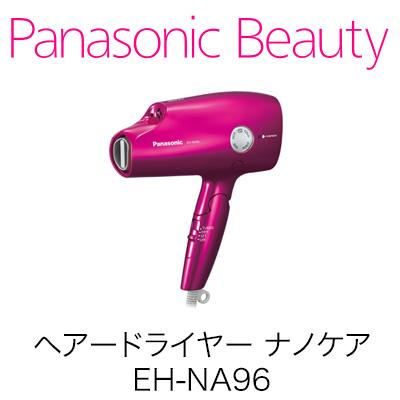ヘアードライヤー ナノケア EH-NA96 | ヘアードライヤー ラインナップ | ヘアーケア | Panasonic Beauty | Panasonic