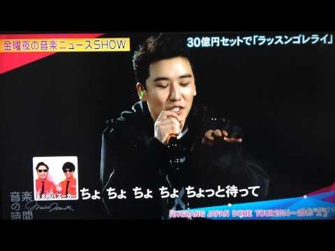 韓国 BIGBANG V.Iのラッスンゴレライ - YouTube