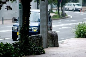 風俗嬢送迎車に「茨城人権擁護支援会」というステッカー 女子高生売春犯は子供育成NPOの代表者だった : J-CASTニュース