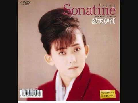 松本伊代  Sonatine ソナチネ - YouTube