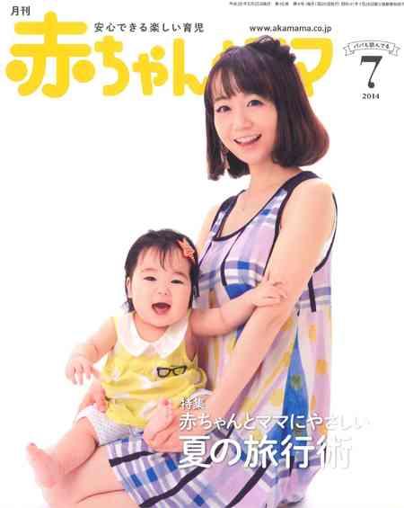 福田萌、愛娘と初2ショットを披露…初めての育児を語る