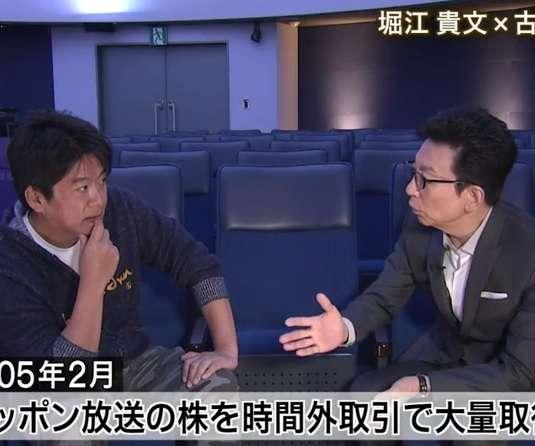 堀江貴文と古舘伊知郎が『報道ステーション』で対談→反論に次ぐ反論でかみ合わず、まるでプロレスだと話題に