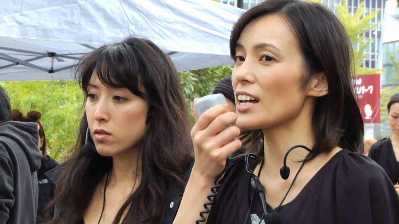 【東京】毛皮反対デモ行進2009 - YouTube