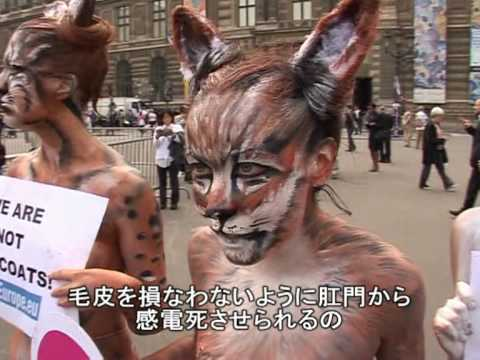 PETA、デザイナーたちの毛皮使用に抗議 - YouTube