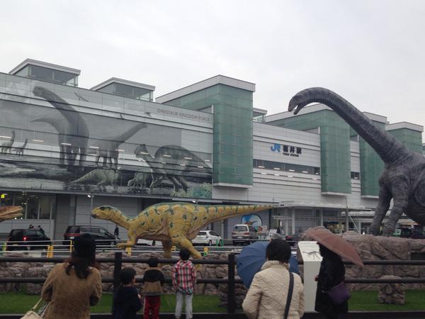 開発のベクトルが斜め上! 福井駅がなぜか「ジュラシックパーク」になっているぞ - トゥギャッチ