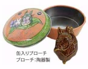 トトロの「とうもろこし!」を再現できる!とうもろこしの形の母の日ギフトセットが発売