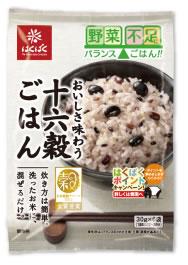 雑穀米好きな方!