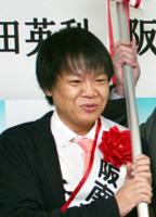元ほっしゃん。星田英利が離婚した妻と再婚 : 芸能 : スポーツ報知