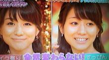 岡本夏生さん、仲良し田中みな実アナの乳輪が大きいことを番組で晒す(笑)|ギリ生き!東京漂流トボトボ日記
