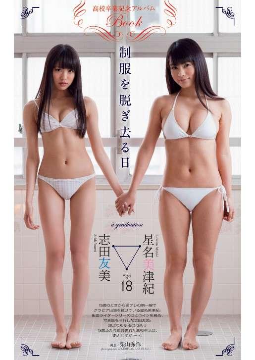 同い年でほぼ同身長のモデルとグラビアアイドルが並ぶ→体型の差が話題に
