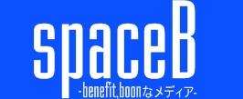 柴咲コウの飼い猫の名前と熊本が話題になっている理由について | spaceB