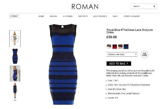 CNN.co.jp : 青?白? 話題のドレス、大反響で売り上げ4倍