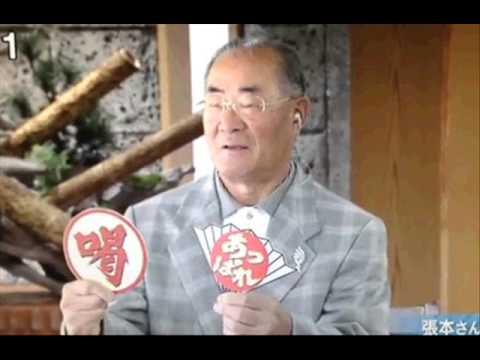 張本勲 バレンティンに「あっぱれ!」投手陣に「喝!」サンデーモーニング - YouTube
